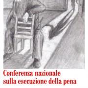 12 12 2012 invito versione 12