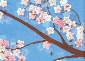 Letture_primavera